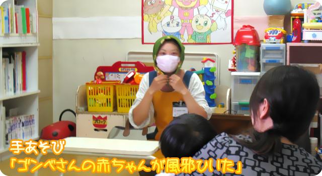 ごんべさんの赤ちゃんが風邪ひいた