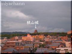 IMG_4989momoyama.jpg