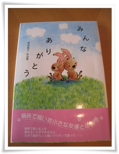 IMG_7088book.jpg