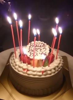 2013父誕生日
